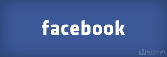 Facebook logo Facebookta 6 Milyon Kullanıcının İletişim Bilgileri Çalındı