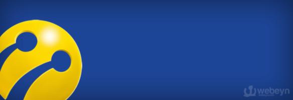 Turkcell logo Turkcell, Antalyada Elçiler Zirvesi Düzenledi