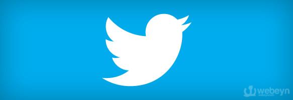 Twitter logo Twitterda İki Aşamalı Hesap Doğrulama İşlemi Aktif Oldu