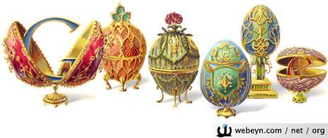 Faberge logosu