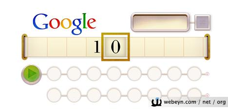 Alan Turing Google logosu
