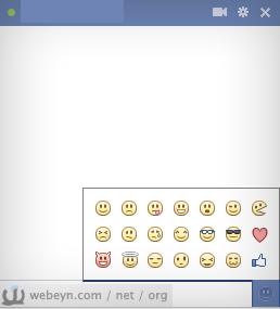 Facebook sohbet ifadeleri
