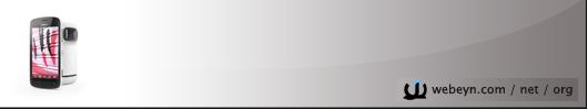 Nokia 808 banner