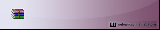 WinRAR banner