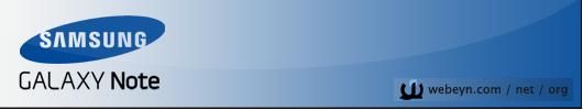 Galaxy Note banner