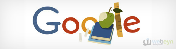 Google - Öğretmenler Günü logosu