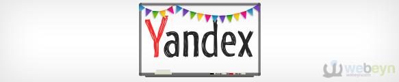 Yandex - Öğretmenler Günü logosu
