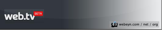 Web TV banner