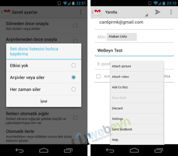 Gmail 4.2