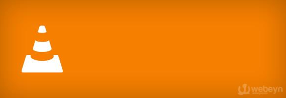 VLC_logo_webeyn