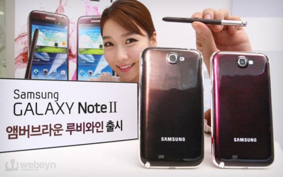 Galaxy_Note_yeni_renk_secenekleri_webeyn