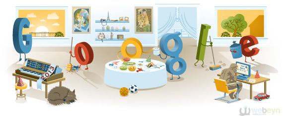 Google_yeni_logo