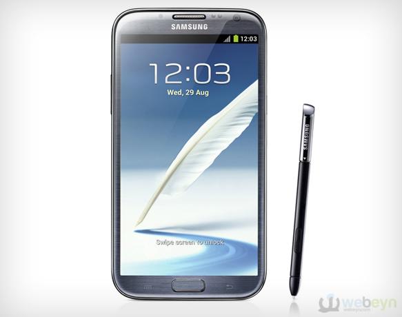 Samsung_Galaxy_Note_2_gorsel_webeyn