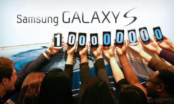 Samsung_Galaxy_S_webeyn