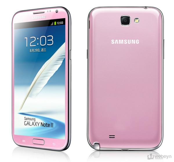 Samsung_Galaxy_Note_2_pembe_webeyn