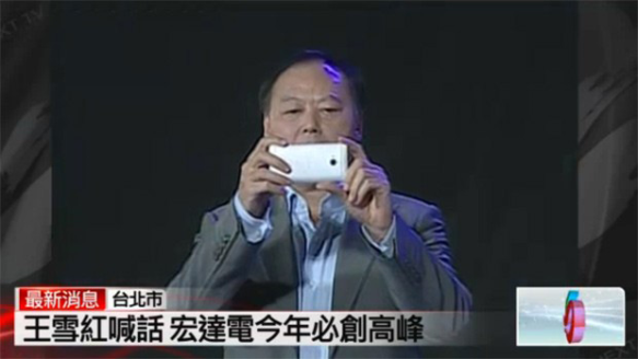 htc-ceo-peter-chou-m7