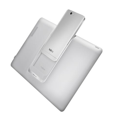 ASUS-yeni-PadFone-webeyn-2