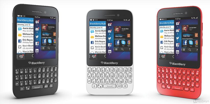 BlackBerry-Q5-webeyn