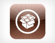 Cydia-logo-kucuk-webeyn