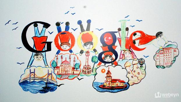 Doodle-4-kazanan-logo-webeyn