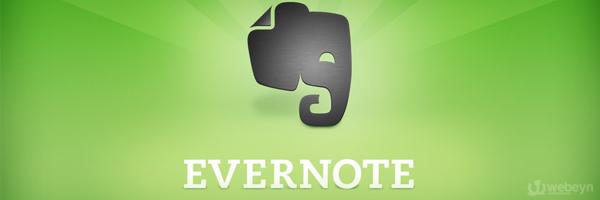 Evernote_logo_webeyn