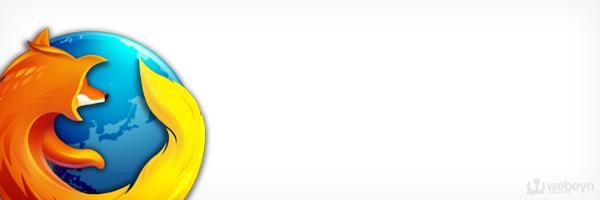 Firefox_logo-yeni-webeyn