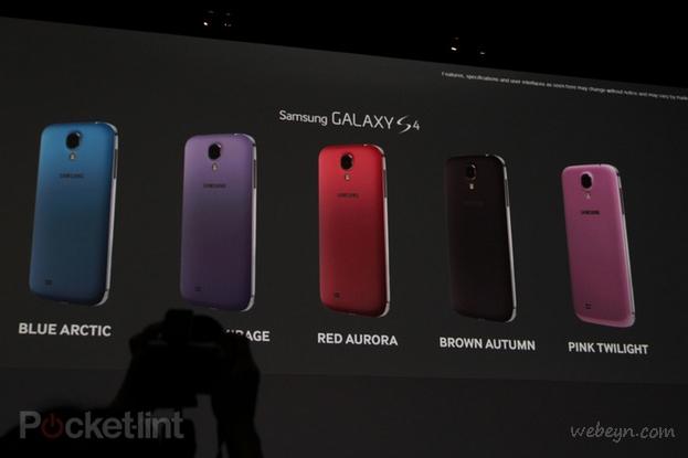 Galaxy-S4-yeni-renkler-webeyn
