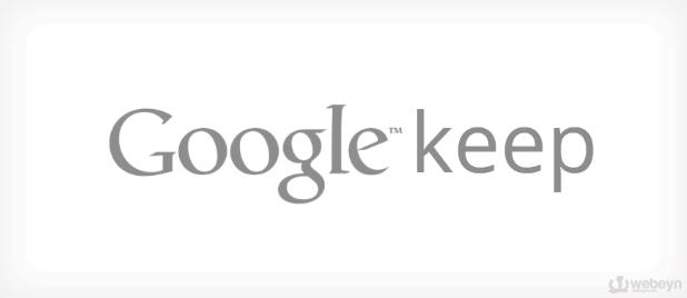 Google-Keep-webeyn