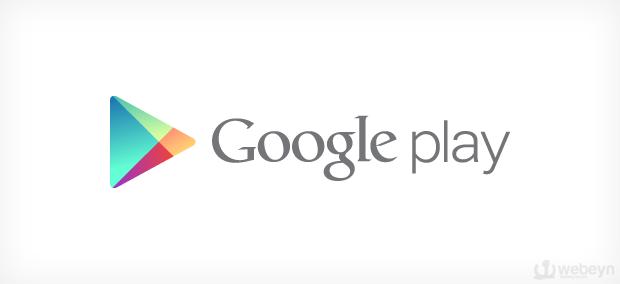 Google-Play-Store-logo-webeyn