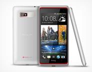 HTC-Desire-600-kucuk-webeyn