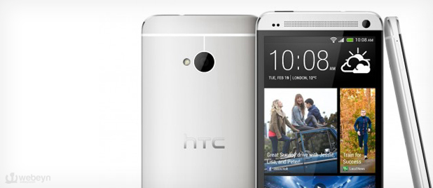 HTC-One-Manset-webeyn