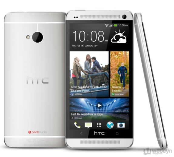 HTC_One_Beyaz_webeyn