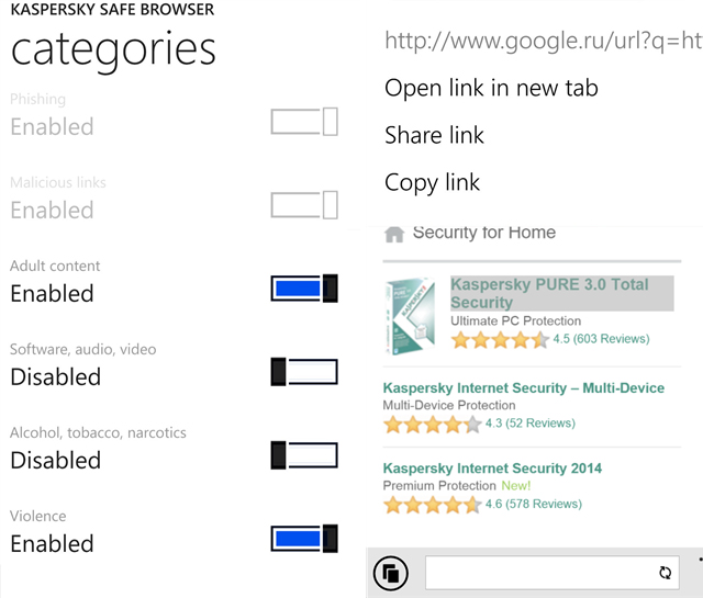 Kaspersky-Guvenli-Tarayici-Windows-Phone-ekran-goruntusu-webeyn