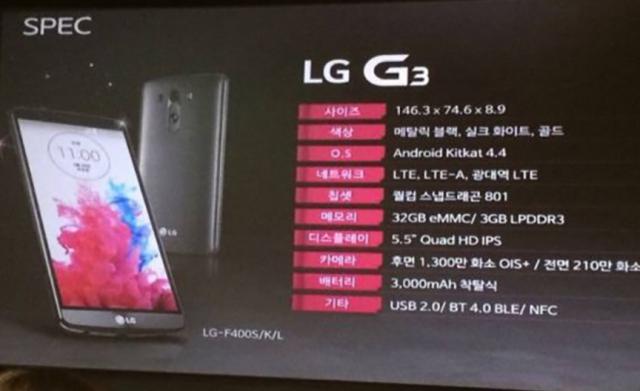 LG-G3-webeyn-2
