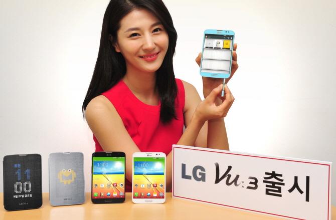 LG-Vu-3-webeyn-2
