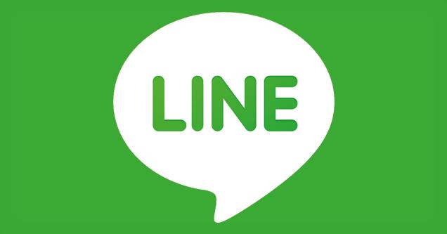 Line-logo-webeyn