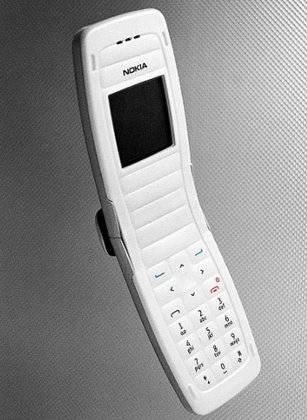 Nokia-2650-webeyn