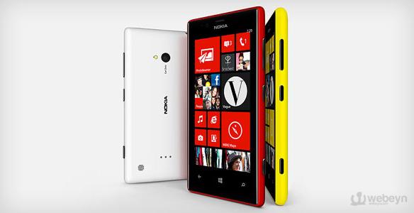 Nokia Lumia 720 webeyn Nokia Lumia 720 ve Lumia 520nin Türkiye Satış Fiyatı Belli Oldu