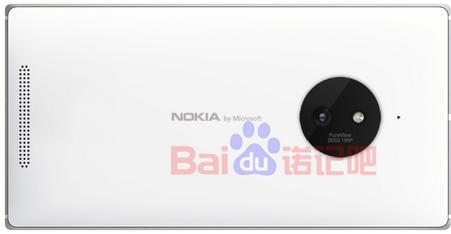 """Nokia by Microsoft"" logolu Lumia 830"