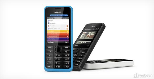 Nokia_301_webeyn