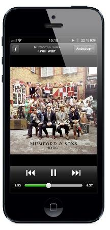Spotify-iPhone-webeyn