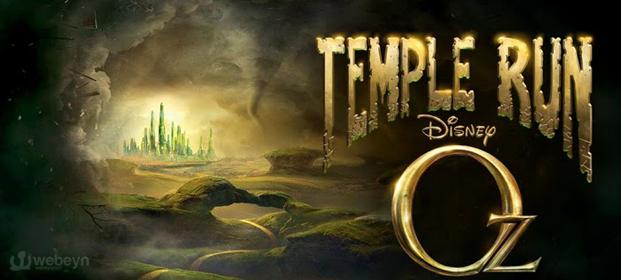 Temple_Run_2_Oz_webeyn