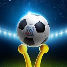 Turkcell - FIFA U20
