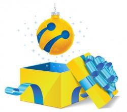 Turkcell-yeni-yil-hediyeleri-webeyn