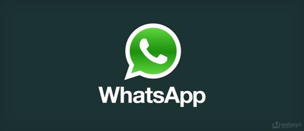 WhatsApp-manset-webeyn