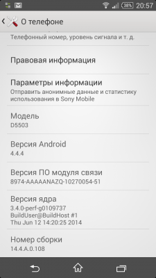 Xperia-Z-Ultra-Android-4-4-4-KitKat-webeyn