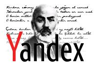Yandex Mehmet Akif Ersoy logosu webeyn Yandex, Mehmet Akif Ersoyu Unutmadı