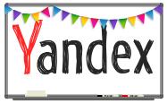 Yandex-Ogretmenler-Gunu-webeyn