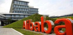 alibaba-webeyn