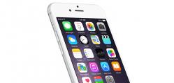 iOS-8-webeyn